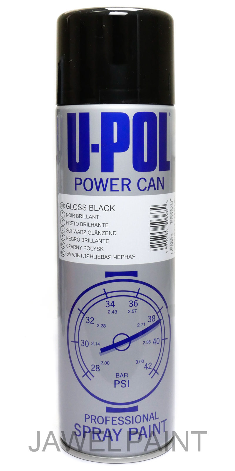 Power Can Gloss Black Aerosol 500ML