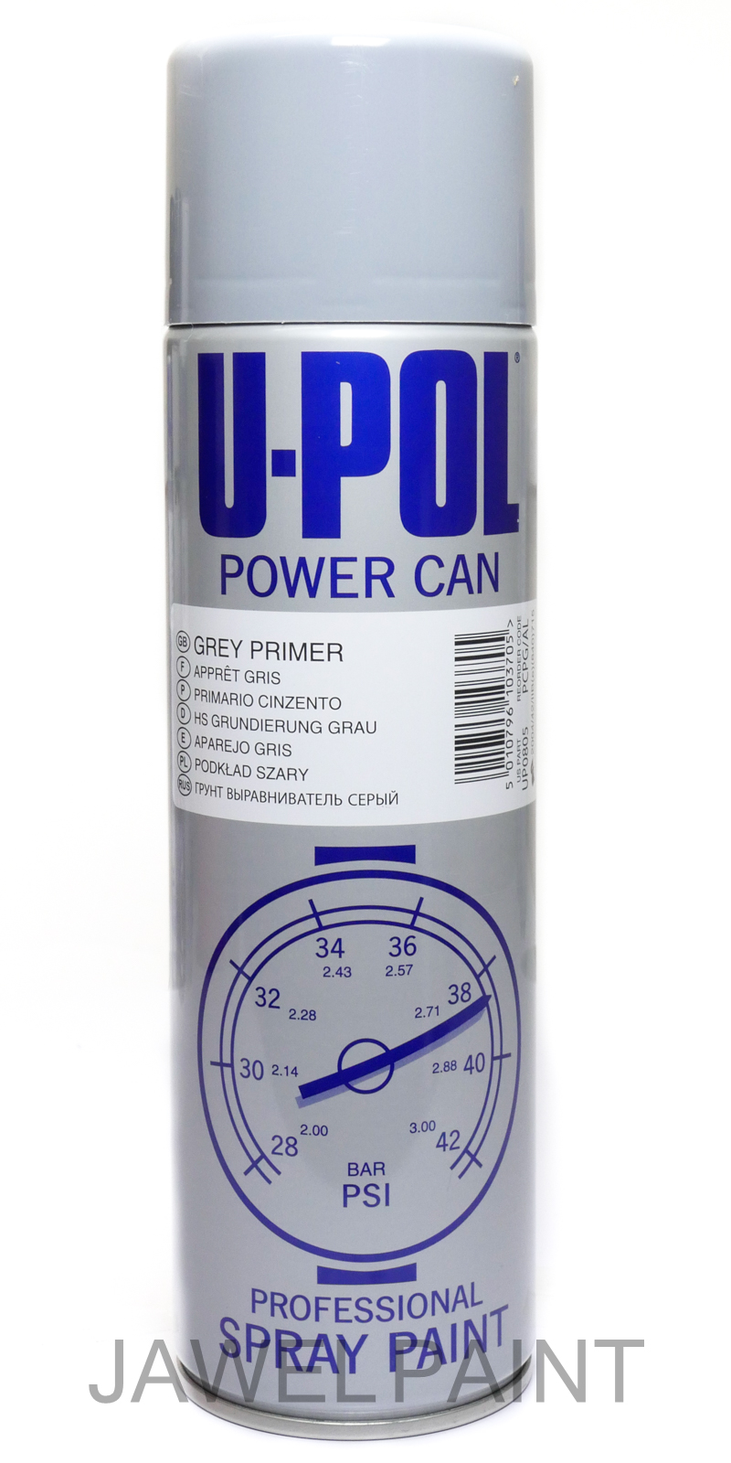 Power Can Grey Primer Aerosol 500ML